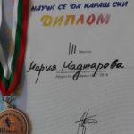 Мария_Маджарова
